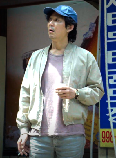 Squid Game Jung-jae Lee White Bomber Jacket